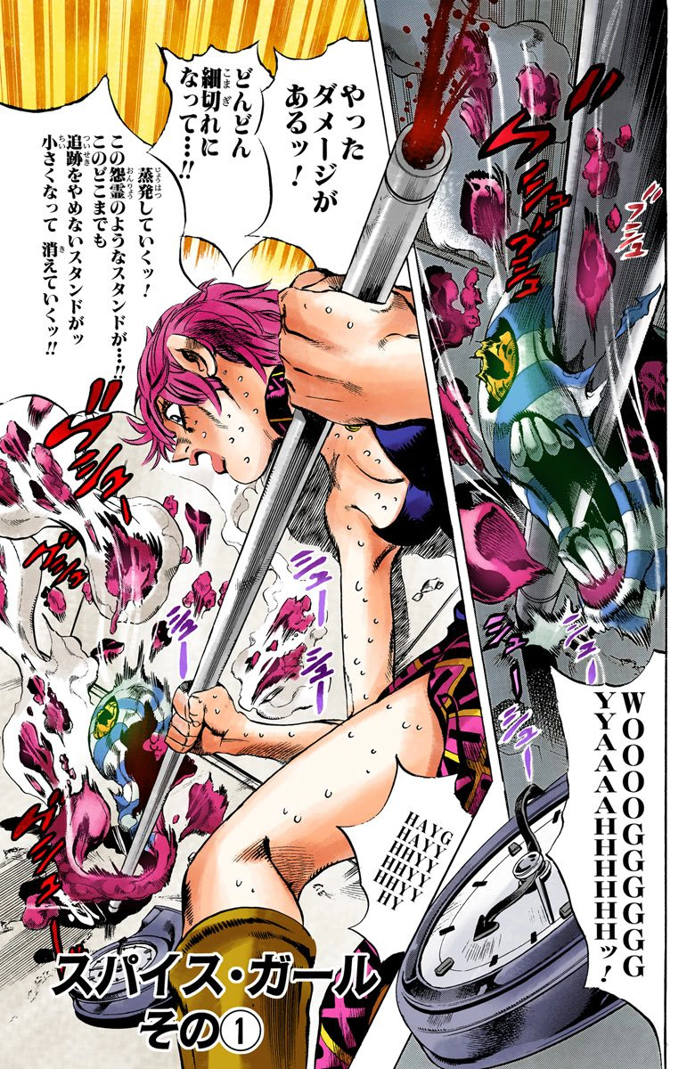 Chapter 539 Cover A