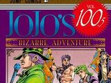 Volume 100.5