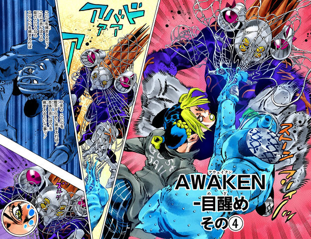 File:SO Chapter 88 Cover B.jpg