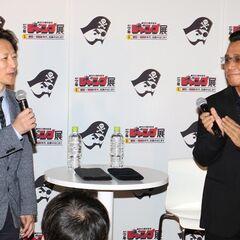 Араки и Тецуо Хара в интервью