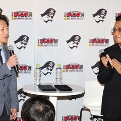 Araki and Tetsuo Hara Interview