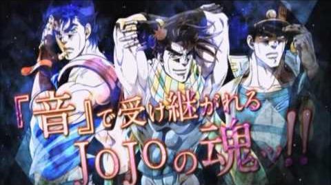 TVアニメ『ジョジョの奇妙な冒険』イメージソングCD CM集