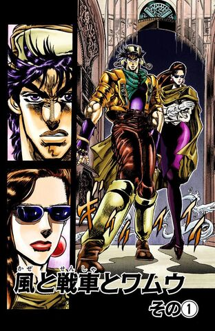 File:Chapter 95 Cover B.jpg