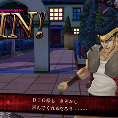 N'Doul on the area clear screen, <i>DR</i>