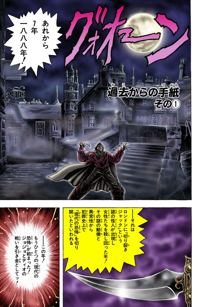 Chapter 6 Cover A