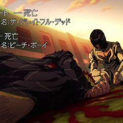 Prosciutto's death (Anime)