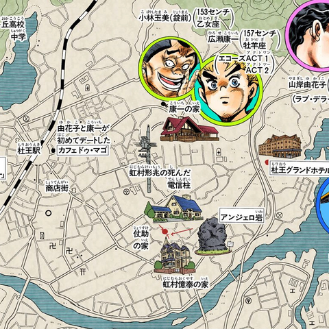 A map of Morioh as presented on the cover page of <a href=