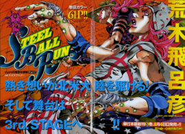 SBR Chapter 28 Magazine Cover B
