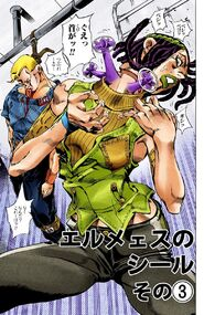 SO Chapter 23 Cover B