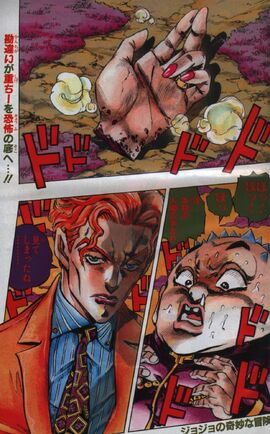 Chapter 345 Magazine Cover A