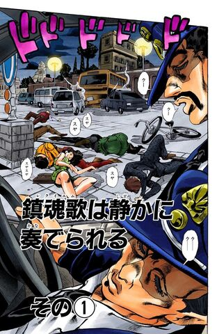 File:Chapter 572 Cover B.jpg