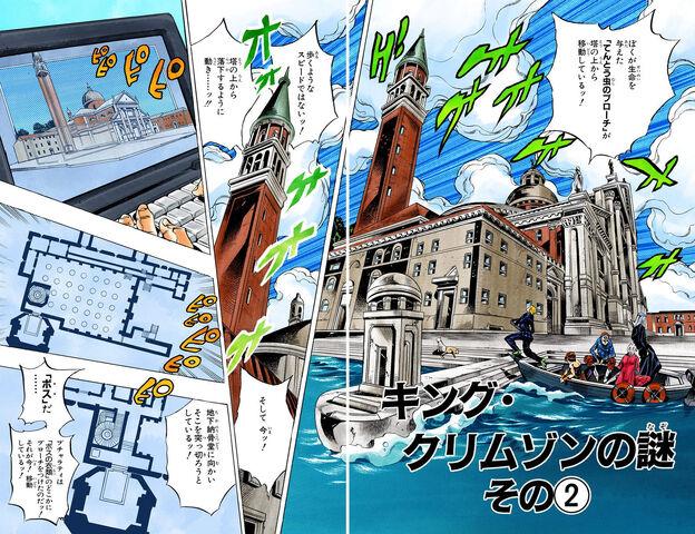 File:Chapter 519 Cover B.jpg