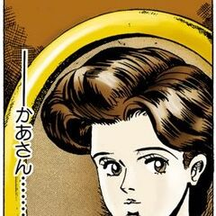 Mary Joestar First Appearance