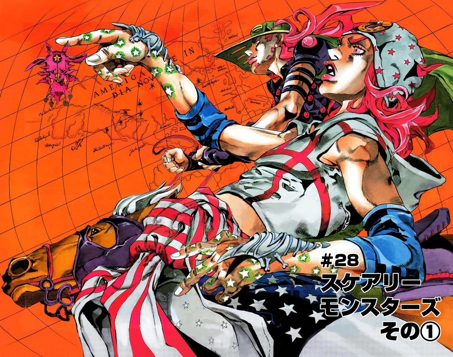 SBR Chapter 28 Cover B