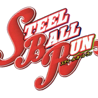 Логотип SBR