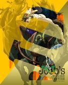 Volume 8 (AnimeBlu-ray)