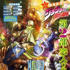 Part II: Battle Tendency announced