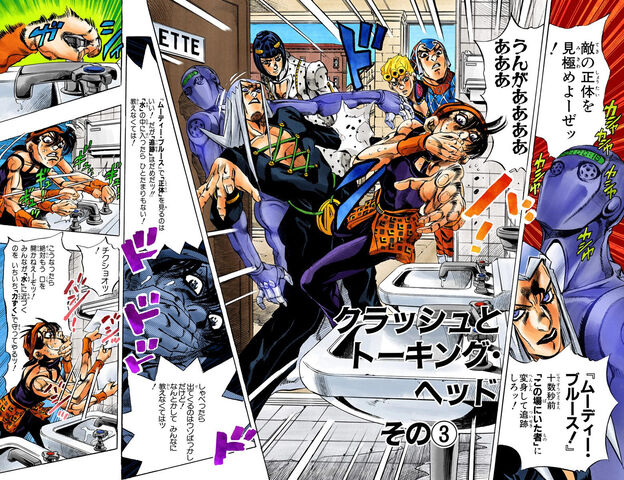 File:Chapter 527 Cover B.jpg