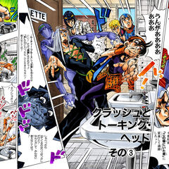 Cover B,Chapter 527
