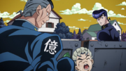 Okuyasu first