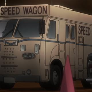 Машина скорой помощи Фонда Спидвагона