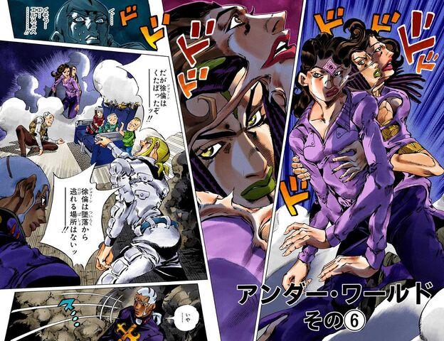 File:SO Chapter 124 Cover B.jpg