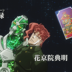 Kakyoin, Hierophant Green, and Tarot card representing