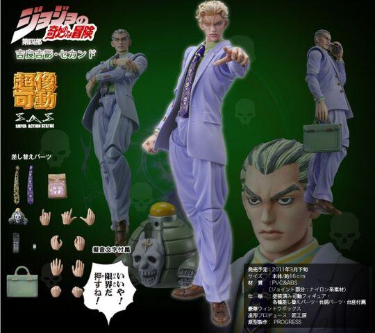 File:YoshikageKiraSAS2.jpg