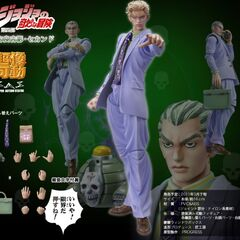 Kira (original form and Awaked form; purple suits) with Sheer Heart Attack in Super Action Statue