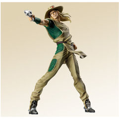Hol Horse figurine from the <a href=