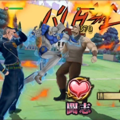 Okuyasu fighting in a mechanic example, <i>DR</i>