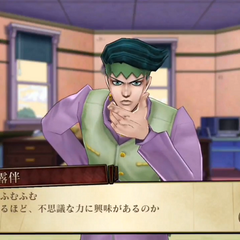 Rohan's first appearance as the main guide for <i><a href=