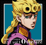 Golden Wind: Overture