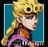 Golden Wind: Overture