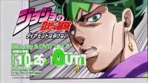 TVアニメ『ジョジョの奇妙な冒険 ダイヤモンドは砕けない』Blu-ray DVD CM全集