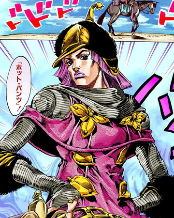 Will the Real Pillar Man Please Stand Up (JoJo/Highschool