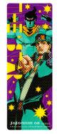 JJN 8 Bookmark