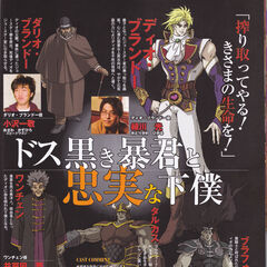 Dio, Dario, Wang Chan, and designs for Dark Knights Bruford and Tarkus.