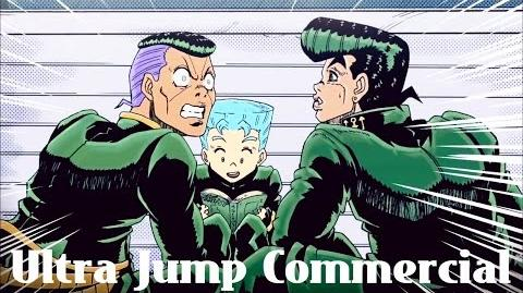 JoJo's Bizarre Adventure Part 4 Diamond is Unbreakable - Ultra Jump Commercial-0