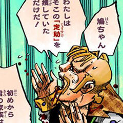 Damo begs Hato to show mercy.