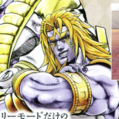 Heaven Ascension DIO's reveal in <i>Ultra Jump</i>.