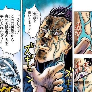 Vampiric Draining represented in the manga