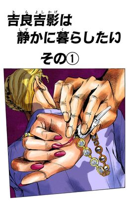 Chapter 342