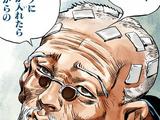 Norisuke Higashikata I