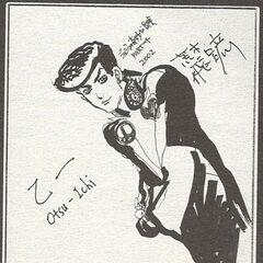 Autograph sketch (2002)