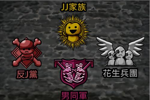 JJ家族戰鬥卡 Wiki