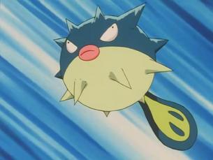 Who remembers qwilfish