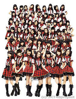 File:JKT48 All Member 2013.jpg
