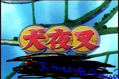 JL the superhuman title