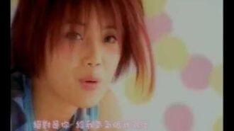 美麗在望 MV